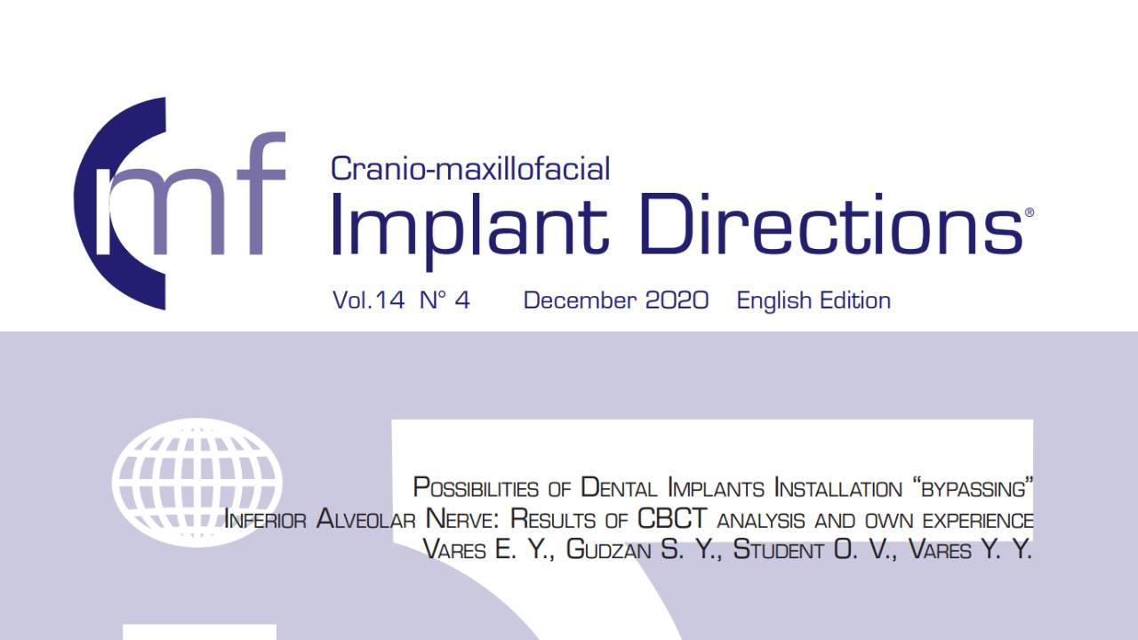 232 (1-12-20) Possibilities of dental Bypassing inferior alveolar nerve